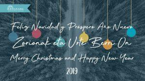 postal_Navidad_2